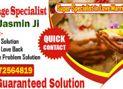 Famous lady astrologer in world