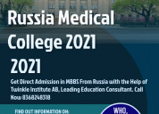 Russia medical college list 2021 twinkle institute