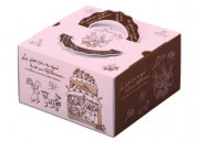 Get upto 40% discount on custom bakery boxes