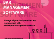 Ger free bar management software   pos software