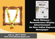 Obituary display ad booking for new indian express