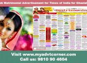 Toi ghaziabad matrimonial classified advertisement