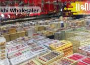 Rakhi wholesaler | shree rakhi