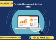 Portfolio management services in india