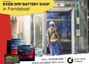Buy exide smf/vrla batteries at best prices in far
