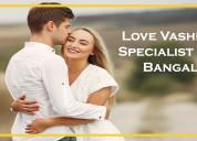 Love vashikaran specialist baba ji bangalore | lov