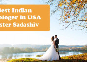 Best indian astrologer in usa | top indian astrolo