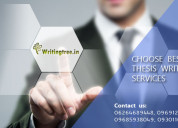 Implementation work for thesis writing services