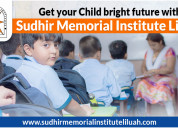 Get your child a bright future with smil