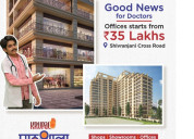 Krupal pathshall (shops,showrooms,office)