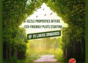 Residential land for sale near malur