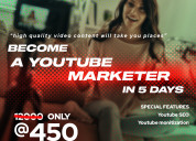 Youtube marketing course @450