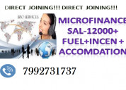 Direct joining in micro finance