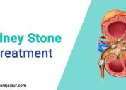 Best urologist in jaipur   uro care