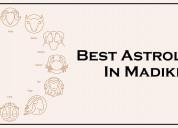 Best astrologer in madikeri | famous astrologer