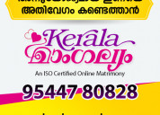 The no.1  kerala match making site for malayalis