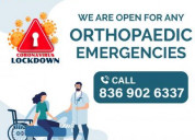 Visit online|best orthopedic clinic in mulund