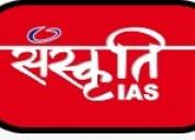 Sanskriti ias current affairs for upsc exam
