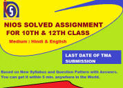 Nios 10th class solved assignment- painting (225)