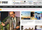 Jabalpur news in hindi