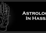 Best astrologer in hassan | famous astrologer