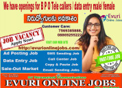 :online jobs,part time jobs,home  based jobs for h