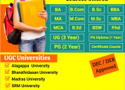Admission open 2021- 2022 for all university
