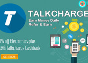 Up to 80% off electronics plus up to 12.6% talkcha