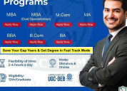 Distance education program | degree in fast track