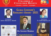 Global consumer excellency award 2021 to sandeep m