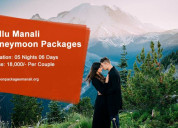 Grab the best offers for manali in this season