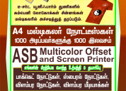 50% gain - printing services.