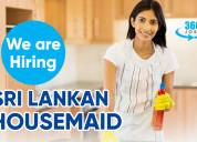We are hiring sri lankan maids jobs in kuwait