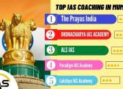 Best ias exam coaching classes in mumbai | jigurug