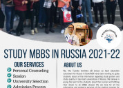Direct admission in russia medical college 2021
