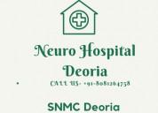 Star neuro maternity center - hospital with neuro