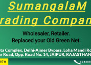 Green agro shade net solutionsfor industrial and r