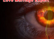 World famous love problem specialist