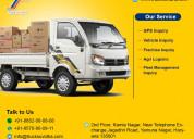 Best truck rental services in jaipur, coimbatore