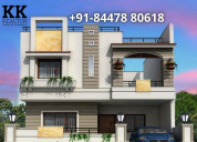 Property in delhi for sale under 20 lakhs