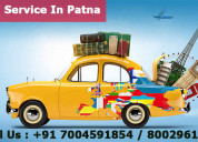 Taxi services in patna | 7004591854