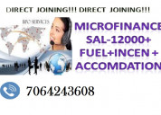 Direct joining in microfinanace
