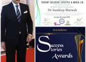 Success stories awards 2021 for sandeep marwah