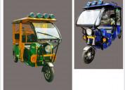 E- vehicle, e- vehicle, e- rickshaw, e- auto