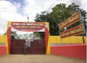 Top eminent writer in tamil nadu