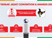 Vyapaar jagat convention & awards 2021