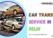 Professional car transport service near delhi