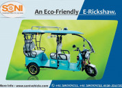Soni e auto rickshaw