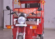 Soni e rickshaw , e auto