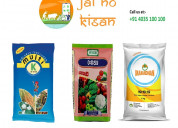 Buy micronutrients for plants in online - boron